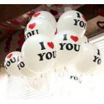 I Love U Balloons Bouquets